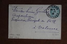 ENVELOPPE        -   TYPE  BLANC         -      N°  508 - Entiers Postaux
