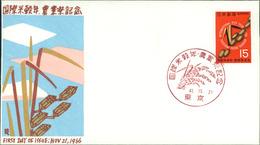 Japan FDC 1966, Internationales Reisjahr, Rice Year, Michel 958 (J2 296) - FDC