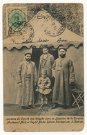 Tente Comité Refugiés Legation Turquie Téheran Mosteanol Molk Seyed Abdor Rahim Kachani Meched Armenian Iervand Orbelian - Iran