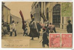 25 Teheran Avenue Lalezal Depart Des Siné Zan P. Used 3 Stamps Dar I Khazineh Via Baghdad Haifi To Bucarest - Iran
