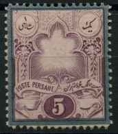 Iran (1881) N 29 (charniere) - Irán