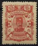 Iran (1894) N 79 (Luxe) - Irán