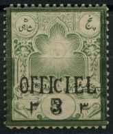 Iran (1886) N 42 (charniere) - Irán