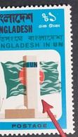 Bangladesh In UN Flags Flag Color Shift Error Mnh - Bangladesh