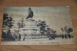 1696- Monument Of Tiko, Yokohama - 1919    Handtinted Wood Veneer Postcard - Yokohama