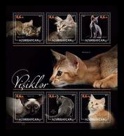 Azerbaïjan (KM) 2017 No. 7/12 Fauna. Cats (II) MNH ** - Azerbaïjan