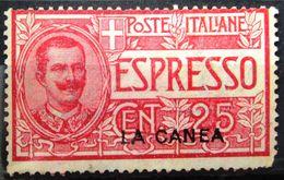 CRETE                 Bureau Italien Express 1                  NEUF* - Crète