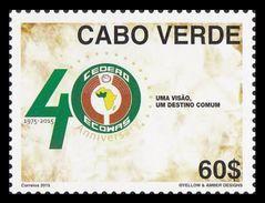 Cape Verde 2012 Mih. 1038 CEDEAO West African Economic Community (joint Issue) MNH ** - Cape Verde