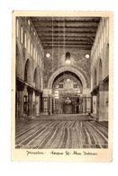Jerusalem Mosque El-Aksa Interior - Israele