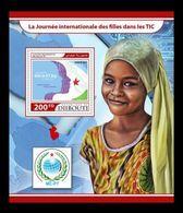 Djibouti 2017 Mih. 1864 (Bl.914) International Girls In ICT Day MNH ** - Djibouti (1977-...)