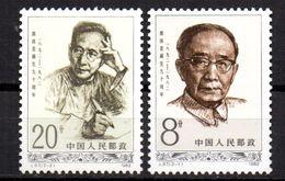 Serie  Nº 2549/50  China - Unused Stamps