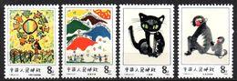 Serie  Nº 2590/3   China - 1949 - ... People's Republic