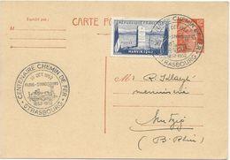 ENTIER POSTAL A 12 FR AU TYPE GANDON AVEC AFFRANCHISSEMENT COMPLEMENTAIRE - Biglietto Postale