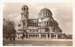 Used Post Card - Bulgaria