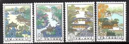 Serie  Nº 2659/62  China - Unused Stamps