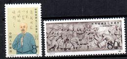 Serie  Nº 2738/9  China - 1949 - ... Repubblica Popolare