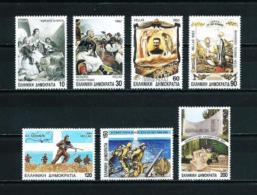 Grecia  Nº Yvert  1821/7  En Nuevo - Grecia