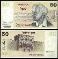 Israel 50 SHEQALIM 1978 P 46 UNC - Israel
