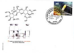 Macedonia/FDC/Science And Discovery-The 75th Anniversary Of Discovery Of Streptomycin, Antibiotic Against Tuberculosis - Macedonia
