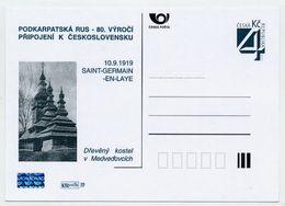 CZECH REPUBLIC 1999 4 Kc Transcarpathia 80th Anniversary Privately Printed Postcard Unused. - Postal Stationery