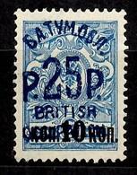 Russie Occupation Anglaise/Batoum YT N° 35 Neuf (*). B/TB. A Saisir! - 1919-20 Occupation Britannique