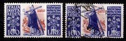 Italie Poste Aérienne YT N° 129 Neuf * Et Oblitéré. B/TB. A Saisir! - 6. 1946-.. Republic