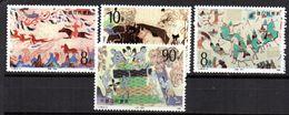 Serie  Nº 2874/7  China - 1949 - ... People's Republic