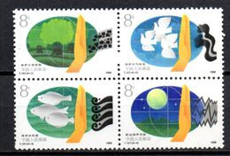 Serie  Nº 2886/9   China - Unused Stamps