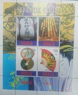 L) 1999 SOMALIA, JAPANESE ART AND CRAFTSMANSHIP, FAN, FULL COLORS, SOUVENIR SHEET, MNH - Somalia (1960-...)