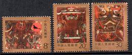 Serie  Nº 2930/2   China - 1949 - ... People's Republic