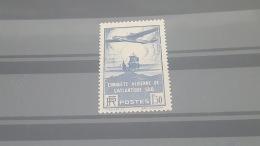 LOT 390166 TIMBRE DE FRANCE NEUF** LUXE N°320 VALEUR 40 EUROS - Nuevos