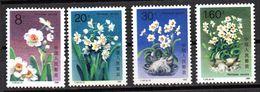 Serie  Nº 2981/4  China - Unused Stamps