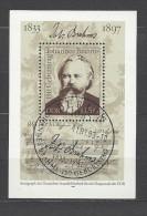 DDR - Block Mi-Nr. 69 - 150. Geburtstag Von Johannes Brahms Ersttags - Gestempelt - Blocs