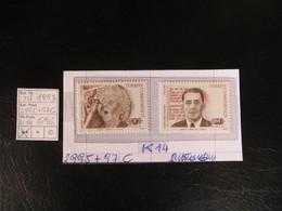 """1993  """" Persönlichkeiten """"  2 Werte  Gez. K 14,  Sauber Postfrisch  LOT 696 - 1921-... Republik"""