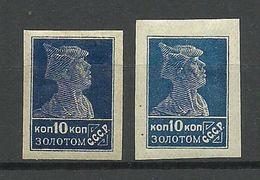 RUSSLAND RUSSIA 1923 Michel 234 I + II * - 1923-1991 USSR