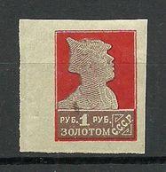 RUSSLAND RUSSIA 1924 Michel 237 * - 1923-1991 USSR