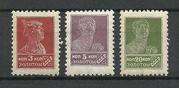 RUSSLAND RUSSIA 1925 Michel 273 & 275 & 284 * - 1923-1991 USSR