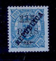 ! ! St. Thomas - 1913 D. Carlos Local Republica 115 R - Af. 160 - NGAI - St. Thomas & Prince