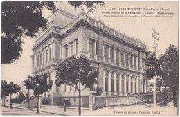 BELO-HORIZONTE. Palacio Da Justiça. 12 (2) - Belo Horizonte