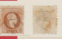Levant Autrichien /  N 5 / 1 Sld Brun Rouge / Côte 200 € - Levant Autrichien