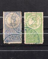 DT186A FRANCE INDOCHINE 2 TIMBRES OBL  FISCAL FISCAUX REVENUE REVENUES - Revenue Stamps