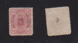 Finlande /  N 20A / 32 P Carmin  /  Côte 600 € - 1856-1917 Administration Russe