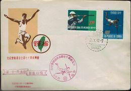 China Taiwan 1962 - Sport - Stabhochsprung, Schießen -  Pole Vault, Shoot - MiNr 476-477 - Briefmarken
