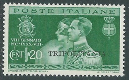1930 TRIPOLITANIA NOZZE 20 CENT MH * - I46-3 - Tripolitania