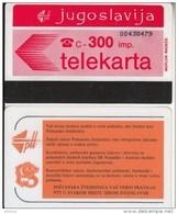 YUGOSLAVIA(Autelca) - Telecom Logo 300 Units(muflon Radece), CN : 8 Digits, Used - Yugoslavia