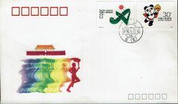 China Chine 1988 - Sport - Asienspiele, Peking - MiNr 2185-2186 - Briefmarken