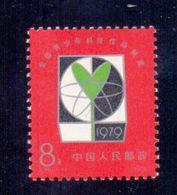 Chine N° 2269 Neuf Sans Charniere XX MNH - 1949 - ... Repubblica Popolare