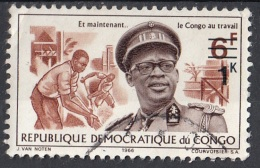 Congo 1968 Sc. 620 Mobutu Building Industry Surcharged Used - Repubblica Democratica Del Congo (1964-71)