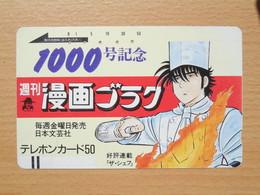 Japon Japan Free Front Bar, Balken Phonecard  / 110-7217 / Weekly Manga - 1000th Issue - Japan