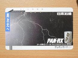 Japon Japan Free Front Bar, Balken Phonecard  / 110-7218 / Pan-RX - Motor Oil / Flash Blitz Foudre - Japan